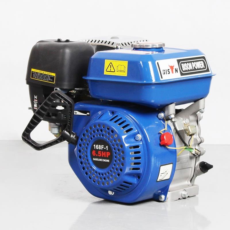 High Speed Petrol Engine