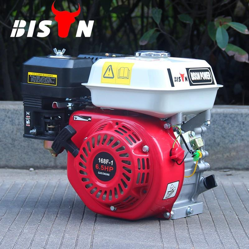Miniature Gasoline Engine